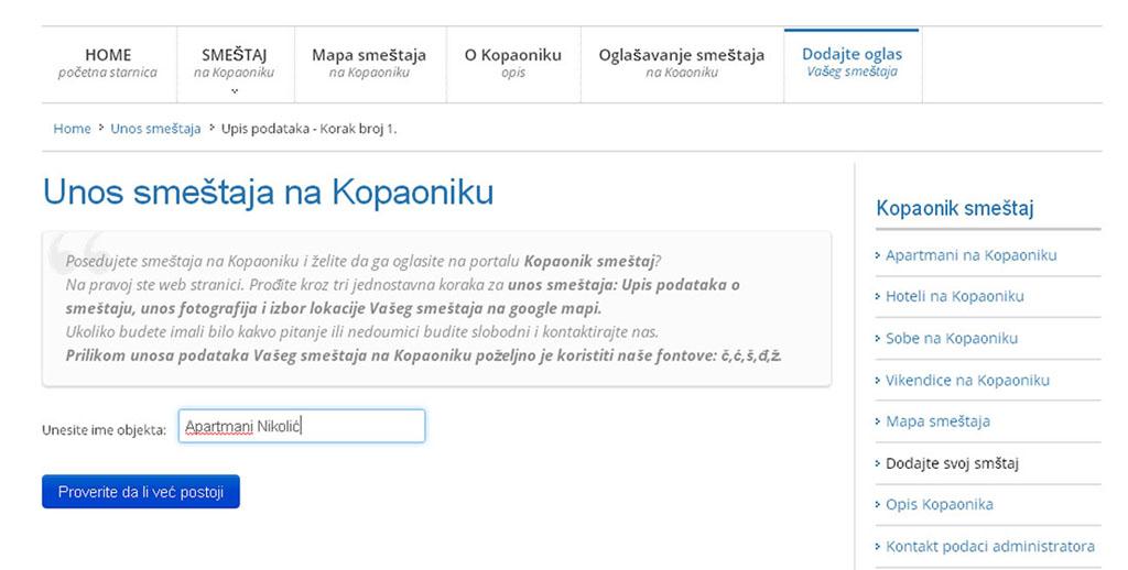 Kopaonik smestaj - postavljanje oglasa - uputstvo slika 1.1