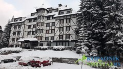 Vila IVANA - apartmani na Kopaoniku